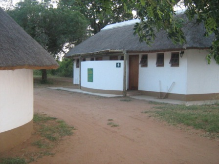 Communal ablution blocks, remember a good torche for the lonely walk to the bathroom at night